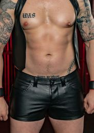 Mr S Leather Leather Jean Short